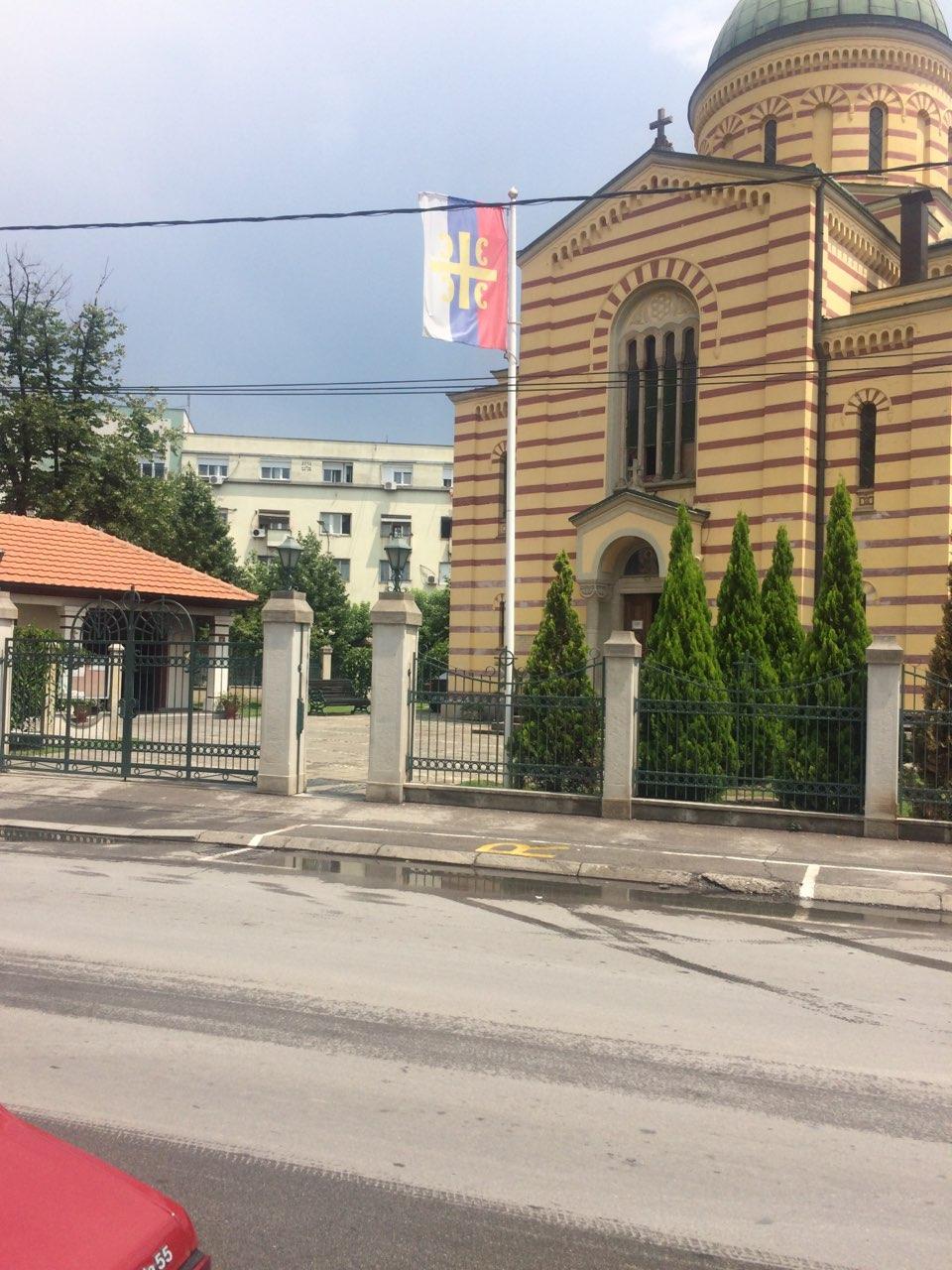 Небрига или незнање крушевачке епархије СПЦ