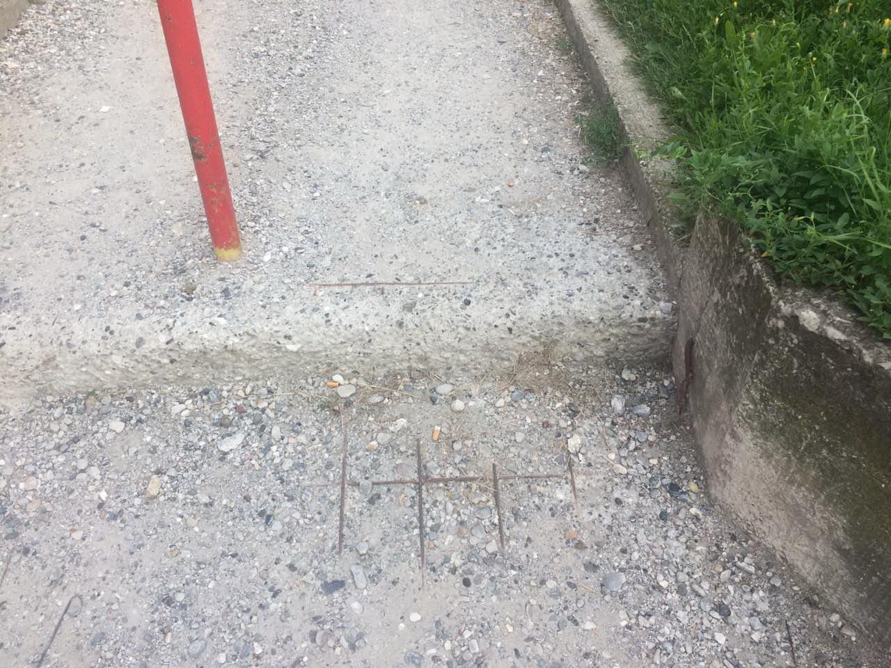 Распаднуте степенице