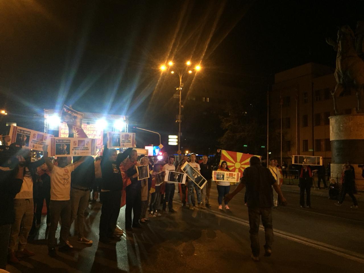 Референдумска Македонија