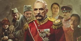 Краљ Петар Први и последњи