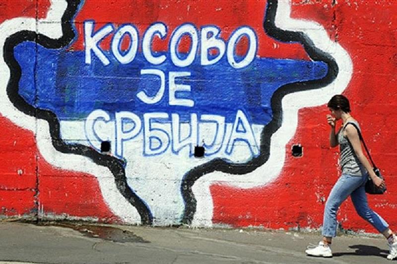 Северна Косовска Митровица под плакатима