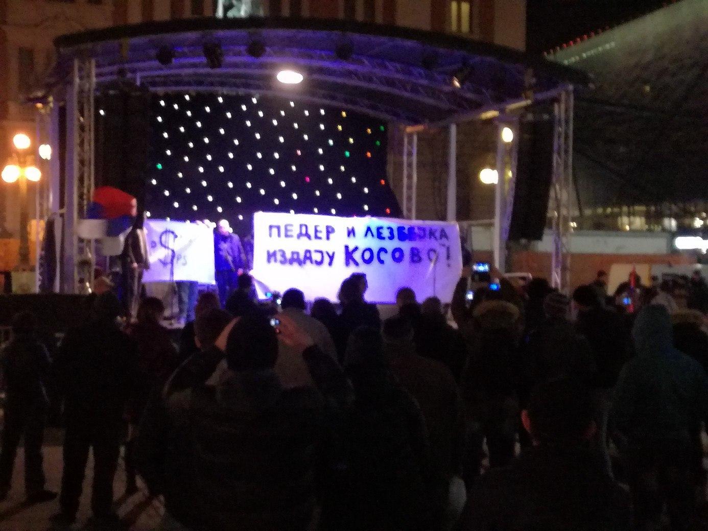 Протестни скуп у Београду поводом Косова и Метохије